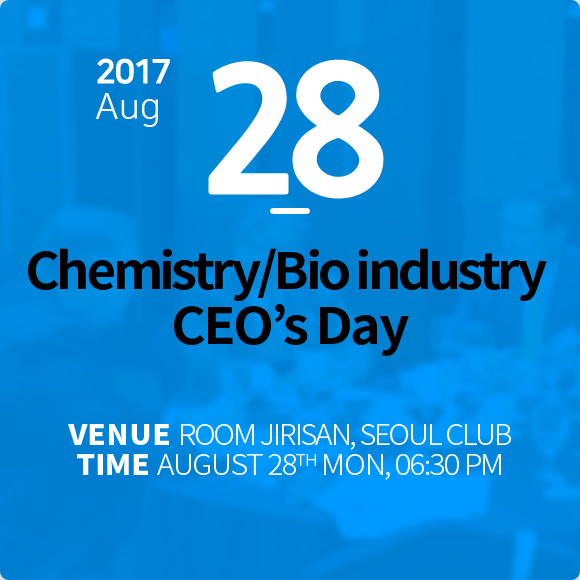 Chemistry/Bio industry CEO's Day