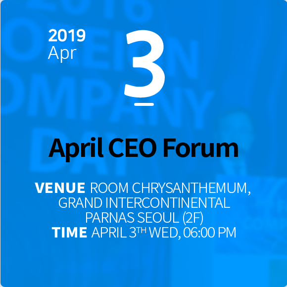 April CEO Forum