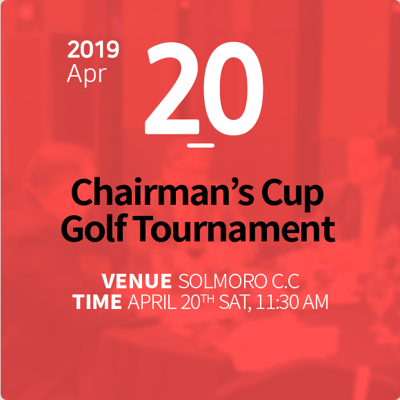 Chairman's Cup Golf Tournament