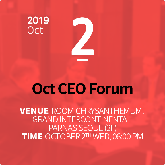 Oct CEO Forum