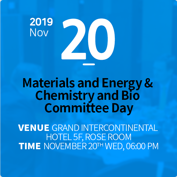 Materials and Energy & Chemistry and Bio Committee Day