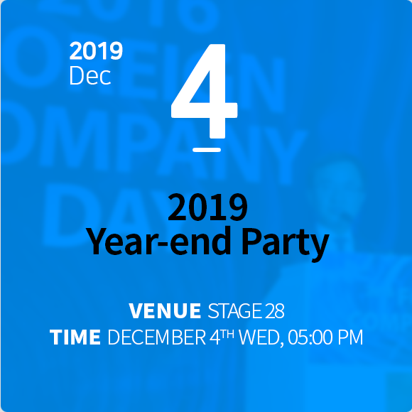 2019 Year-end Party