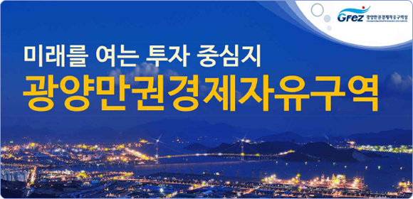 Yellow Sea Free Economic Zone
